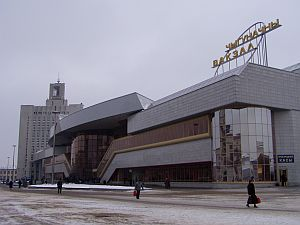 Minsk: The new train station is a stylistic incongruity