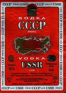 Local firewater: Vodka 'USSR'