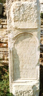 Ancient Greek stone in Stara Zagora