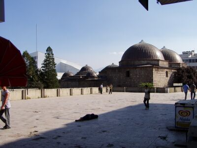 Skopje: The old Turkish bath in the historic centre
