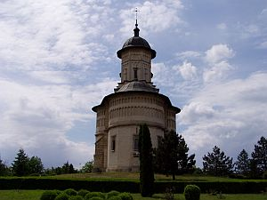 Iasi: The church of Cetatuia Monastery