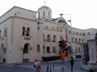 Belgrade: Serbian-Orthodox Cathedral
